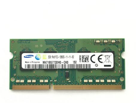 2gb-ddr3-laptop-ram-pc3-1600ghz-12800s-big-0