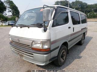 Toyota Hiace Dolphin 1994