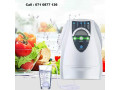 food-sterilizer-for-sale-small-2