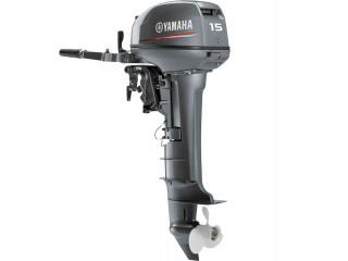 Yamaha 15hp Engine Boat