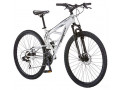 mountain-bicycle-small-0