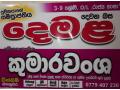 2nd-language-tamil-small-1