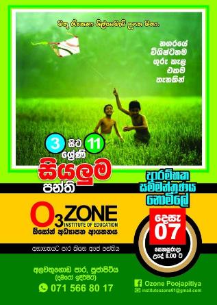 2nd-language-tamil-big-0