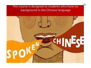 Chines Language Course