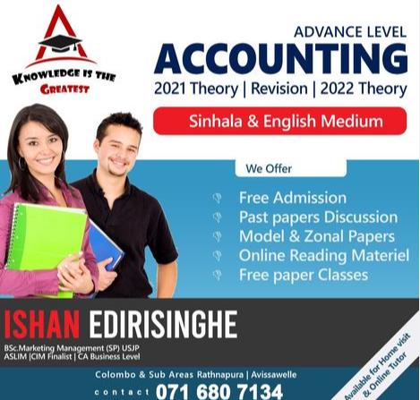 2020-al-accounting-online-theorypaper-class-seminar-big-0