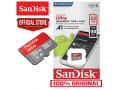 sandisk-chip-small-1