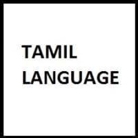 tamil-language-course-big-0