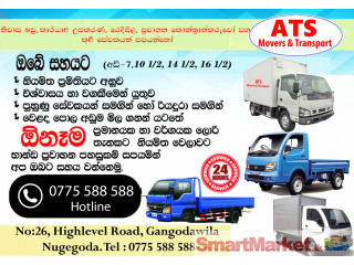 ATS Movers & Transport - For Rent