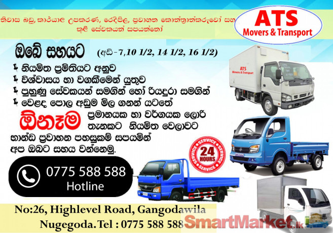 ats-movers-transport-for-rent-big-0