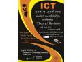 al-ict-theory-revision-grade-12-13-small-0