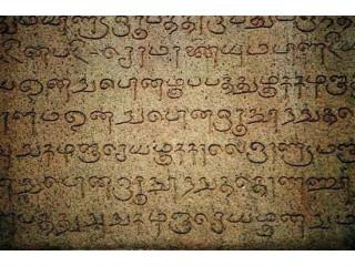 Tamil Classes