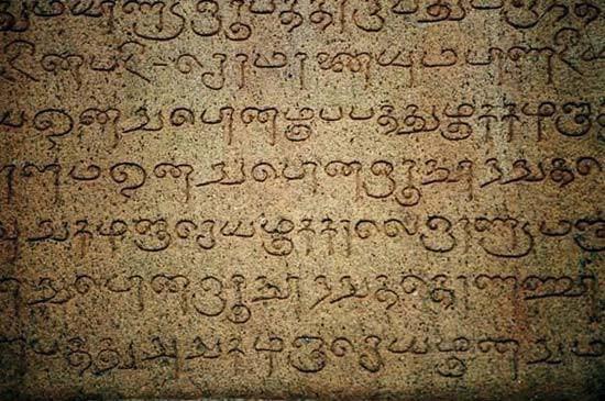 tamil-classes-big-0