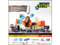it-shopping-festival-for-sale-small-0