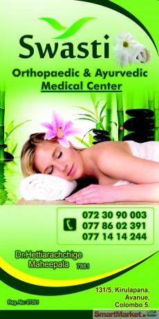 swasti-ayurvedic-medical-centre-spa-offered-big-0