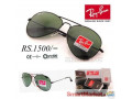 rayban-aviators-wayfarers-and-medical-frmaes-for-sale-small-2