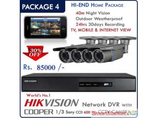 4Chanel HIKVISION Network DVR & 4 Camera - For Sale