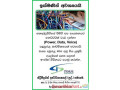 network-cabling-technician-offered-small-0