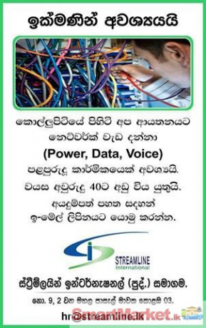 network-cabling-technician-offered-big-0