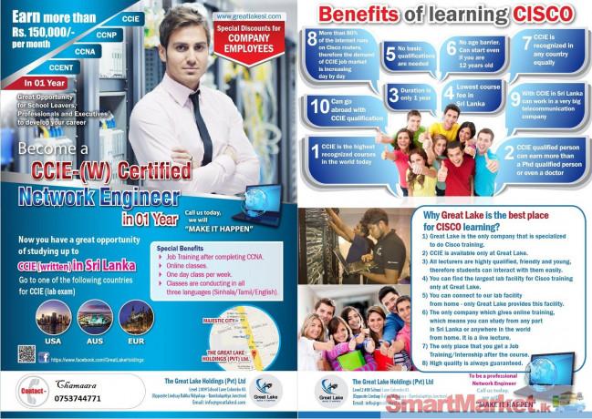 cisco-network-engineering-for-sale-big-1