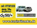 sri-lanka-car-hire-service-kdh-van-hire-service-luxury-bus-for-hire-mini-van-hire-service-small-1