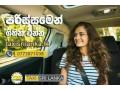 sri-lanka-car-hire-service-kdh-van-hire-service-luxury-bus-for-hire-mini-van-hire-service-small-0