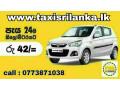 sri-lanka-car-hire-service-kdh-van-hire-service-luxury-bus-for-hire-mini-van-hire-service-small-3