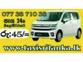 sri-lanka-car-hire-service-kdh-van-hire-service-luxury-bus-for-hire-mini-van-hire-service-small-2