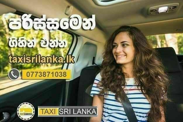 sri-lanka-car-hire-service-kdh-van-hire-service-luxury-bus-for-hire-mini-van-hire-service-big-0