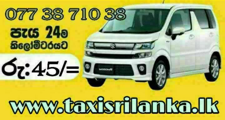 sri-lanka-car-hire-service-kdh-van-hire-service-luxury-bus-for-hire-mini-van-hire-service-big-2