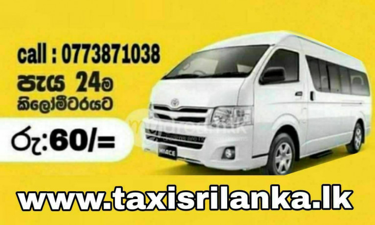 sri-lanka-car-hire-service-kdh-van-hire-service-luxury-bus-for-hire-mini-van-hire-service-big-4