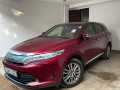 toyota-harrier-limited-edition-small-2