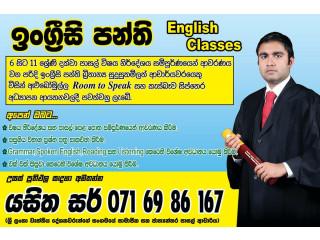 English Classes in Piliyandala and Bandaragama