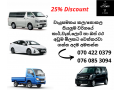 vavuniya-taxi-service-vcabs-small-0
